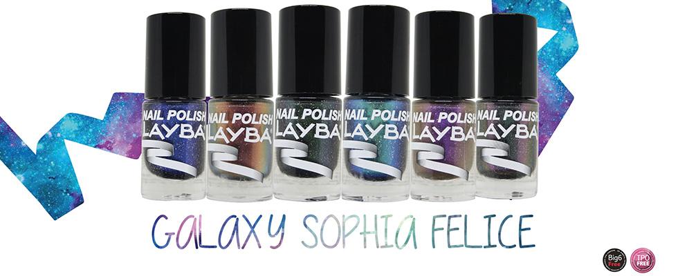 Layba Galaxy Sophia Felice: il mio sogno è realtà